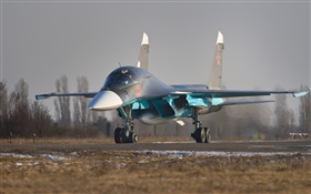 Su-34, chasseur-bombardier tactique, russe